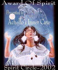 Achello_s_Inner_CaveAward